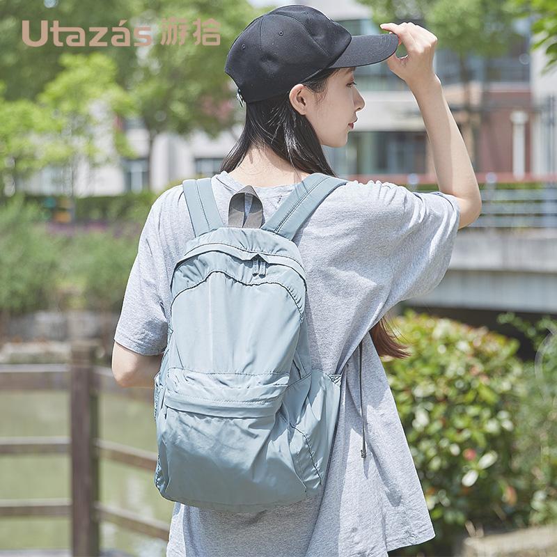 旅行双肩包男女士可折叠大容量旅游户外背包出差运动轻便书包防水