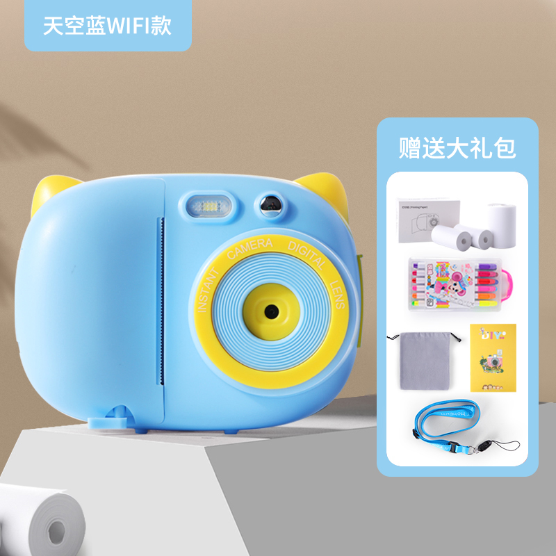 Childrens digital camera can take photos and print Mini girl boy toy birthday gifts