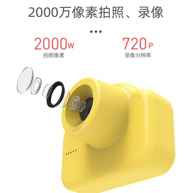 Childrens camera toys photo taking digital SLR small student portable baby boys and girls holiday gifts