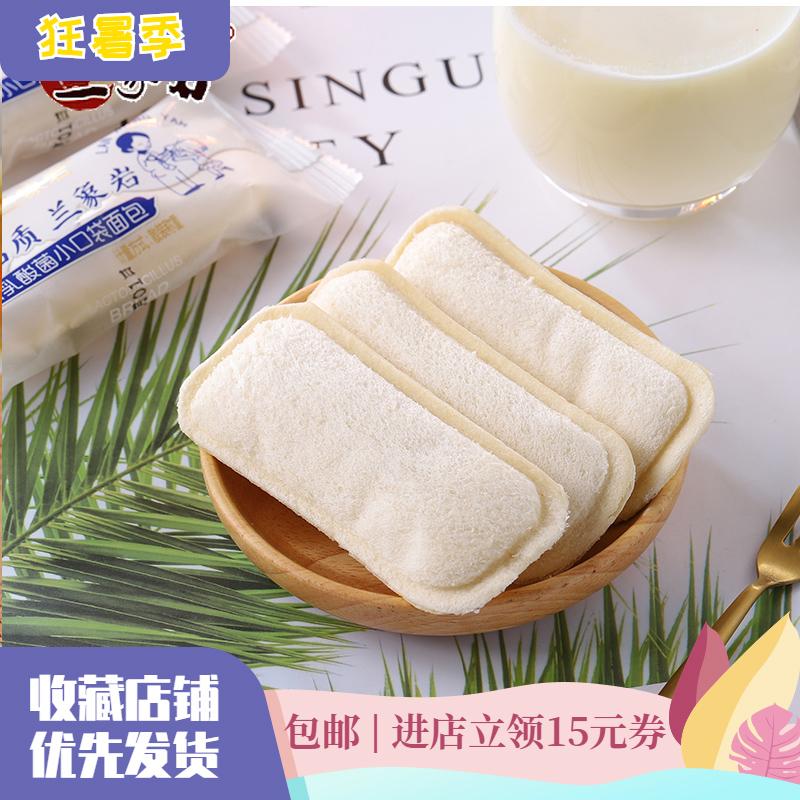 兰象岩乳酸菌小口袋面包500g蛋糕