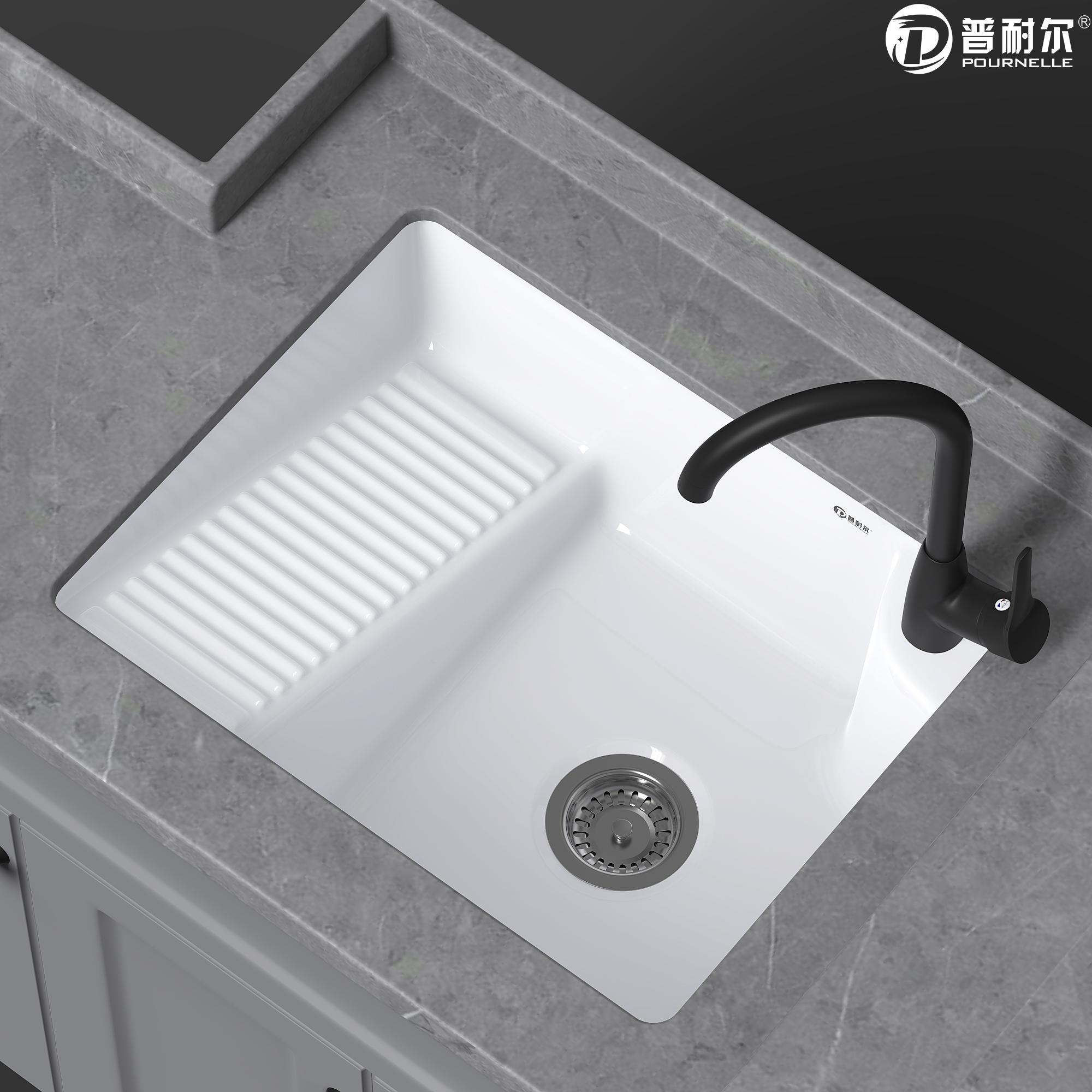 普耐尔定制阳台下盆陶瓷台下洗衣盆台盆洗手带搓板洗衣池洗衣槽