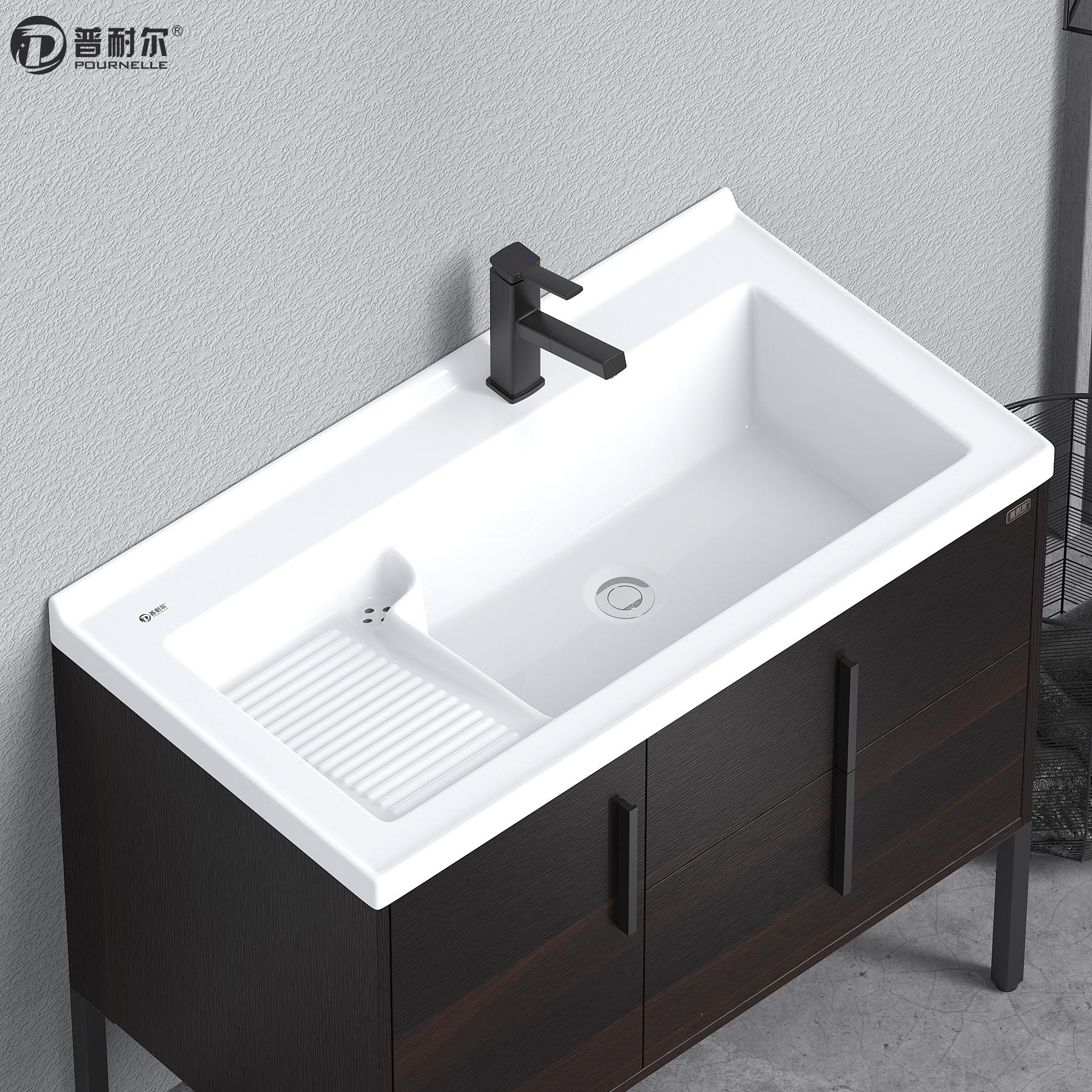 普耐尔阳台上半嵌入式洗衣盆陶瓷带搓板洗衣池水池一体台盆洗衣槽