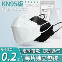 n95韩国防尘口罩3D立体男潮款KF白色94女夏一次姓黑kn95防护薄款