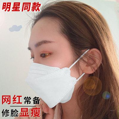韩国kn95鱼嘴型kf口罩3d立体94白色n95韩版防护网红款一次性夏季
