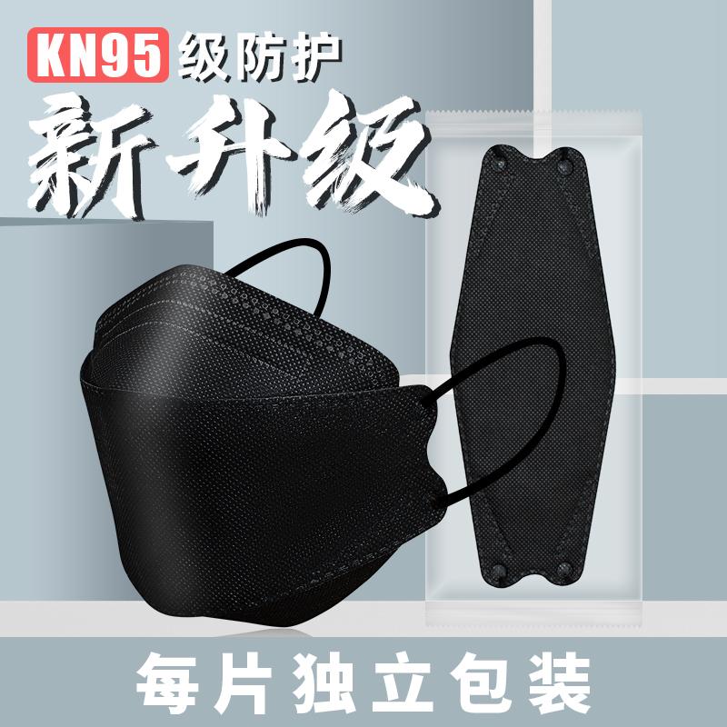 n95韩国口罩3d立体一次性kf夏季94防晒透气防尘专用kn95独立包装