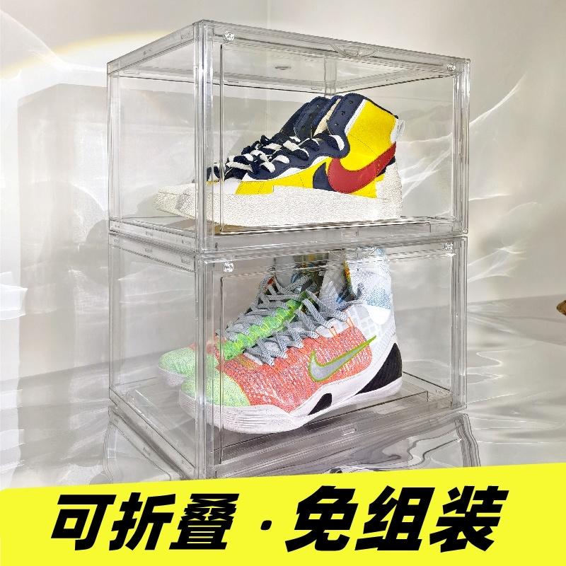 免组安装球鞋子收纳盒毒/aj透明鞋柜架球塑料侧开一体亚克力模型