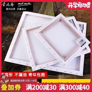 蒙玛特空白油画框批发棉麻板颜料