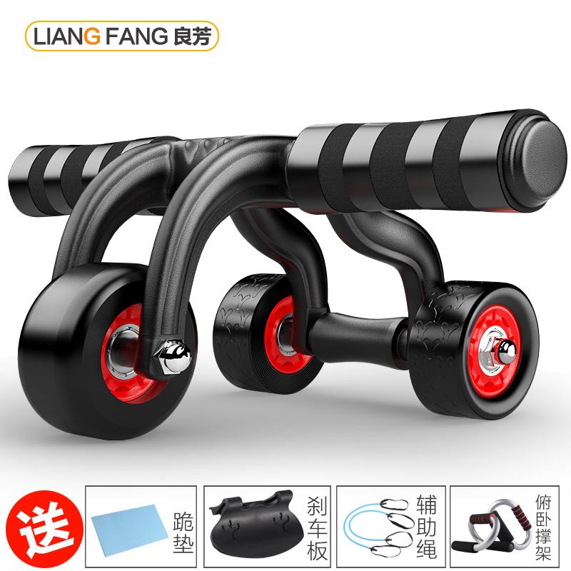 健腹轮腹肌轮健身器材 家用三轮健身器运动锻炼器材俯卧撑健身轮 thumbnail