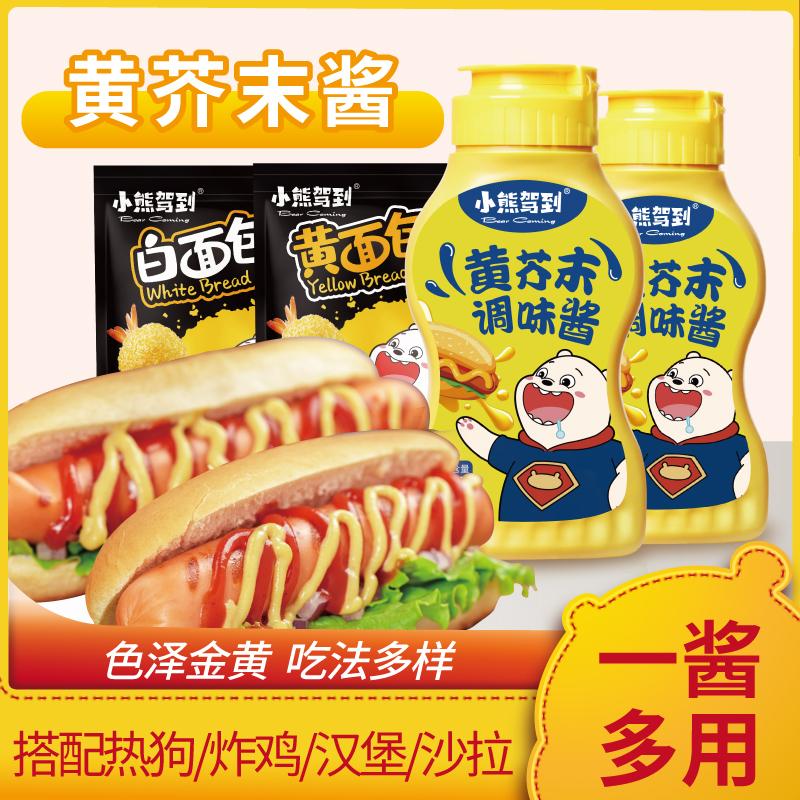 【券后价】小熊驾到 黄面包糠 160g