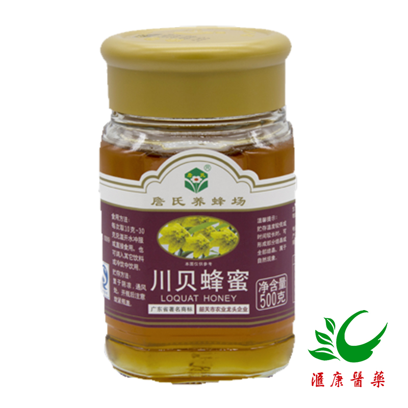 Jangs scallop honey glass bottle 500g, self-made, can be mixed with warm water, with grapefruit and chrysanthemum