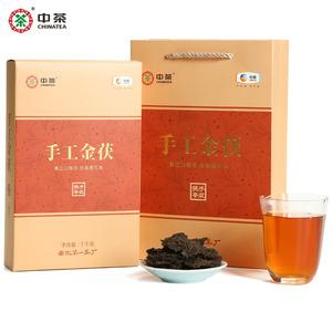 中茶湖南安化黑茶金花茯砖手工金茯中粮茶叶正品礼盒1kg 中秋礼盒