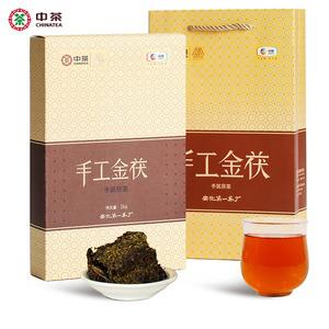 中茶湖南金花手工金茯中粮安化黑茶