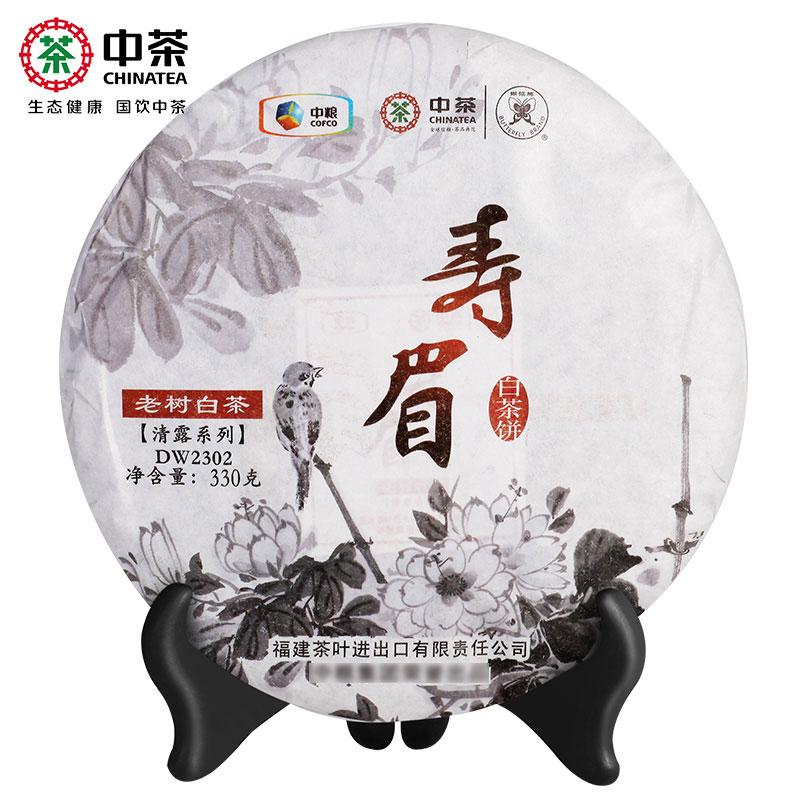 Чай Шоу Мэй Артикул 558865112326