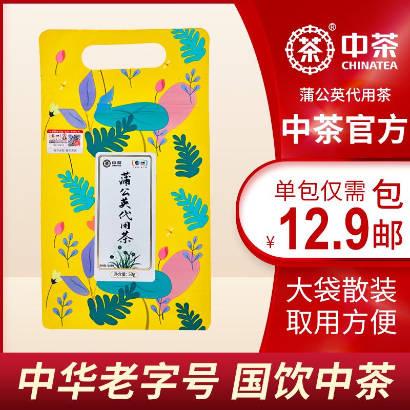 Травяной чай Артикул 604639611189