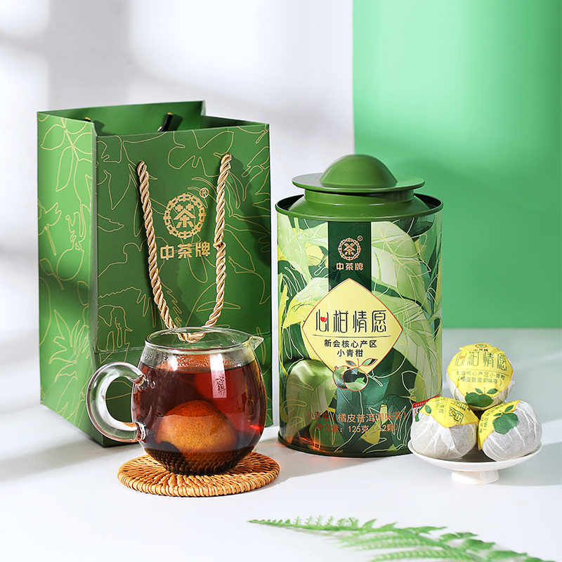 Lin Yi wheel recommended Chinese tea tea special new will be small incense Purple tea citrus tea cooked tea 125g