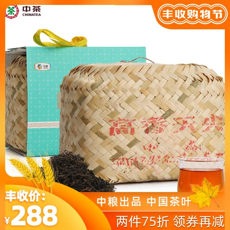 Чай Анхуа Артикул 600591023662