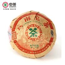 中粮茶叶罐装125g心柑情愿新会小青柑特级柑普茶中茶普洱茶