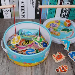 儿童钓鱼玩具一岁半宝宝1-2岁3磁性小猫钓鱼男女孩早教益智力动脑