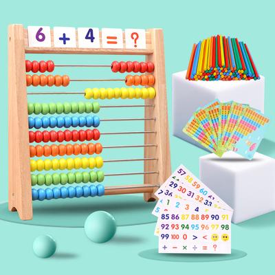 计数器幼儿园小学生数学算数数棒小棒儿童珠心算盘加减法算术教具