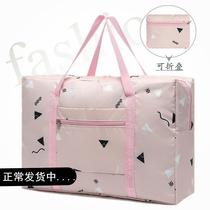 F0151585旅行包女简约时尚行李袋可折叠运动包牛津布手提斜挎包B