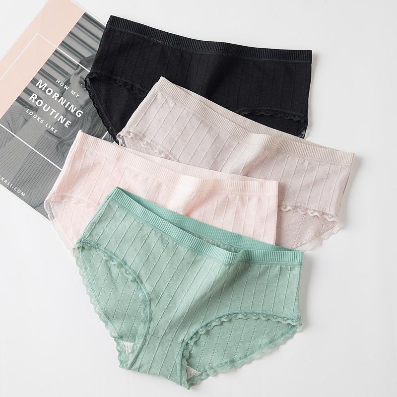 4条内裤女纯棉抗菌少女学生简约日系可爱蕾丝无痕中腰透气三角裤
