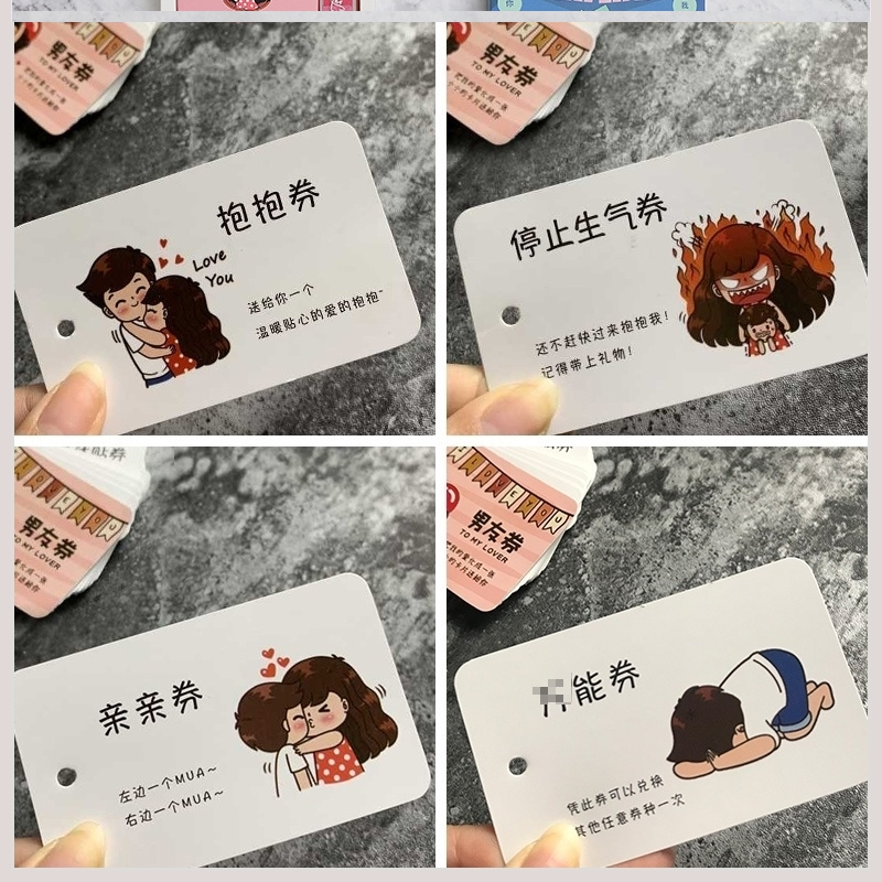 Love exchange coupon DIY boyfriend coupon handmade gift lovers love send small 100 things card birthday card
