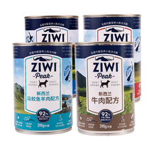 Ziwi Flagship Store Ziyifeng Dog and Dog Mixed Rice Canned 390g*4 Snack Pet Beef Chicken Wet Food