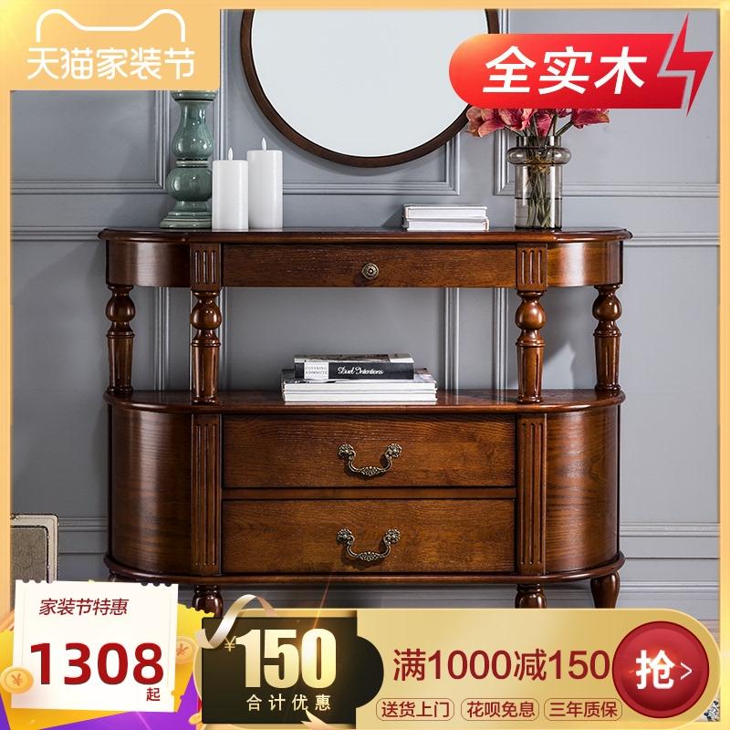 美式客厅实木餐边柜窄30cm深玄关桌好不好