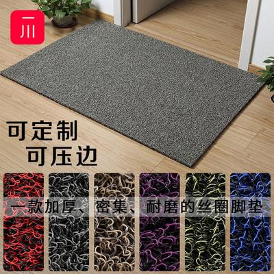 一川地毯丝圈脚垫可裁剪地毯家用进门入户门垫防滑垫塑料PVC垫子