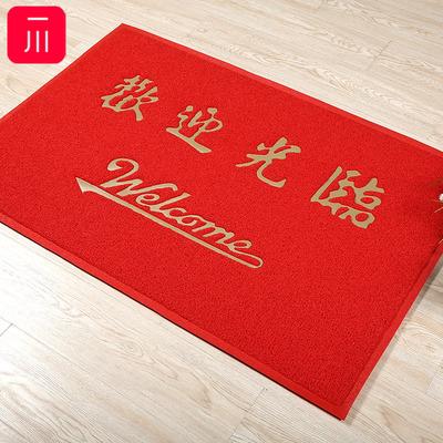 欢迎光临门垫迎宾地毯出入平安地垫门口进门垫子防滑脚垫定制logo