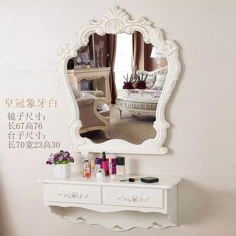 新蓝海人欧式壁挂浴室镜卫生间雕花梳妆镜美容院墙壁装饰镜子梳妆