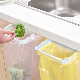 厨房可挂式橱柜门垃圾架垃圾袋收纳架塑料袋架子垃圾桶支架