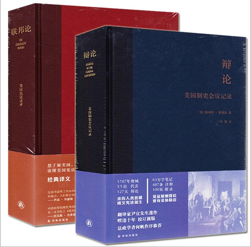 Конституция Артикул 591675244334