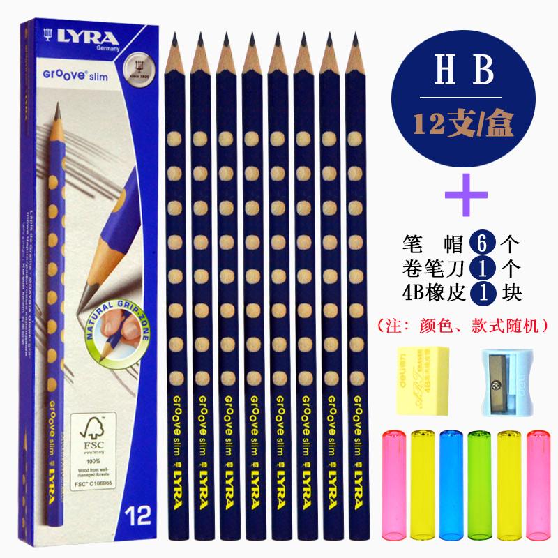 Карандаши / Цветные ручки Артикул 585449851323