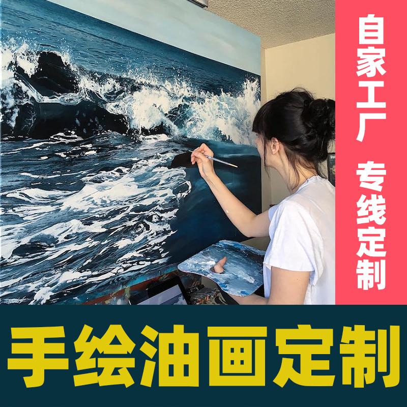 油畫動物抽象風景壁畫定制純手繪來圖定做照片人物大尺寸現代掛畫
