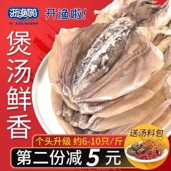 浙渔船墨鱼干500g煲汤中号干货特级大目鱼海鲜产品野生小乌贼淡水