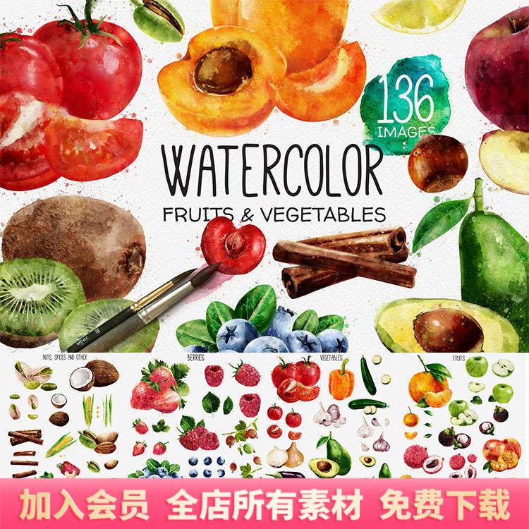 水彩野菜や果物のデコレーション画像イラストイラスト、手帳要素PNGフリー素材セット