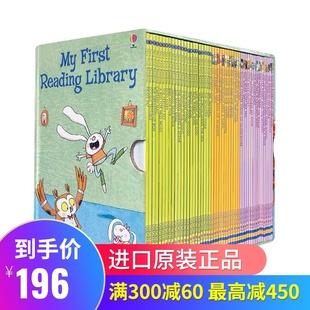 赠音频 50册4 usborne我 Reading 第一个图书馆 第1套英文原版 绘本童书My 第一图书馆 套装 Library我 图书馆系列 8岁分级 First