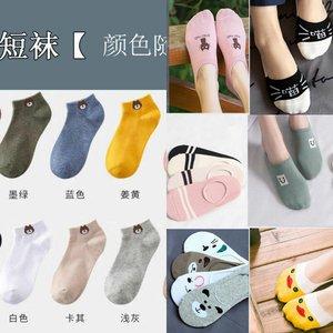 船袜女学生浅口 内衣短袜ins风韩版硅胶防滑夏季薄款全隐形袜子女