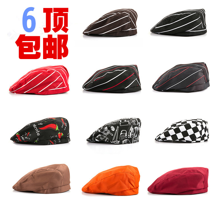 Hotel New Summer Spring Black Beret baking cake chef hat and waitress working hat