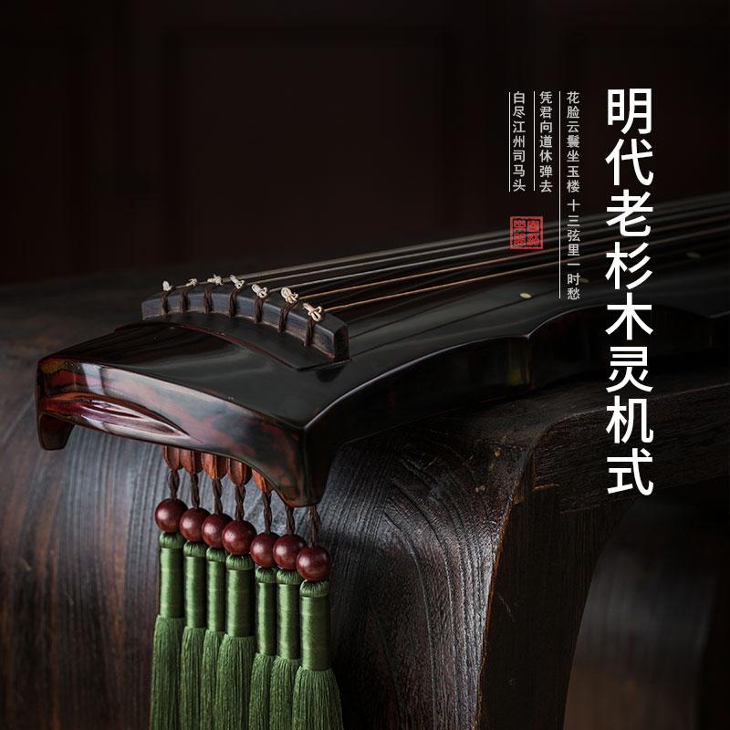寄语纯手工百年老杉木灵机式古琴七弦琴初学者入门专业成人演奏级