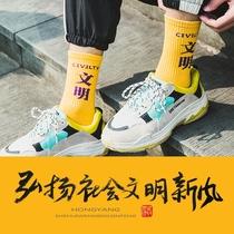√袜子男袜中筒篮球袜长筒袜短袜牌丝袜袜打底袜美腿袜