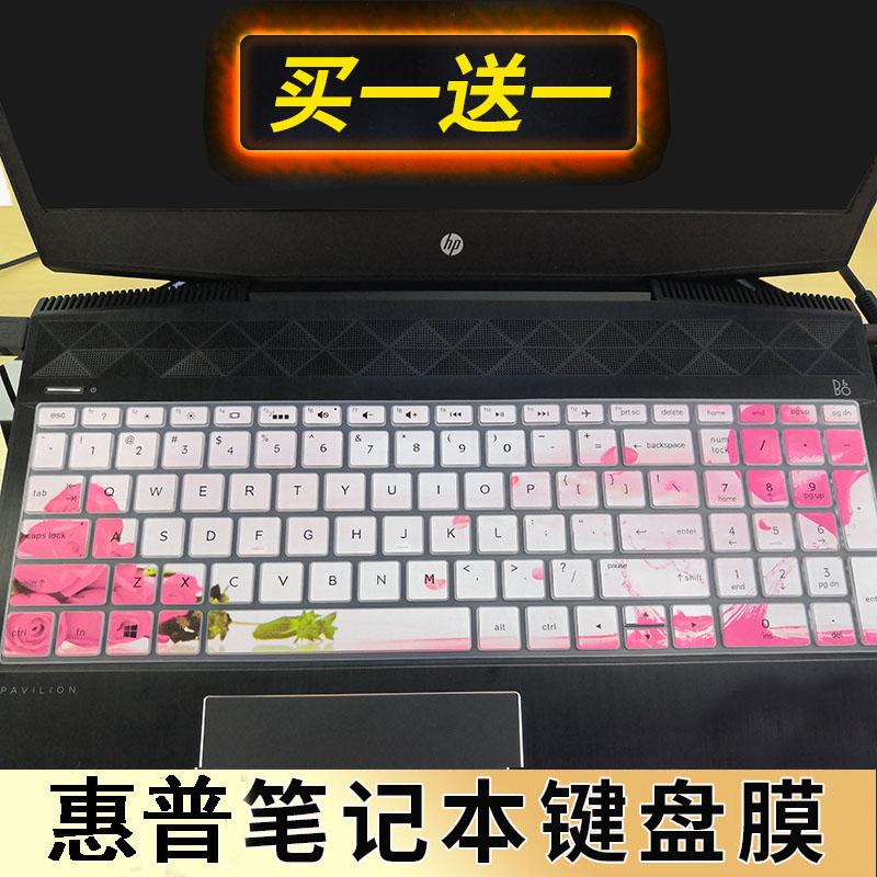 惠普HP Pavilion Gaming Laptop 15-cx0xxx cx1xxx筆記本鍵盤保護膜15.6英寸電腦貼膜按鍵防塵套凹凸墊罩配件