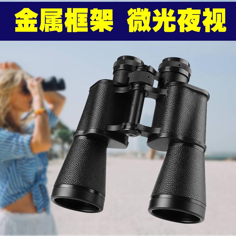 12X45大口径俄罗斯贝戈士双筒望远镜高倍高清专业级户外寻蜂专用