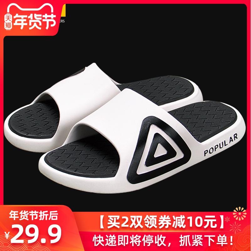 拖鞋男潮室外夏季家用时尚外穿韩版个性防臭凉拖男士沙滩一字拖