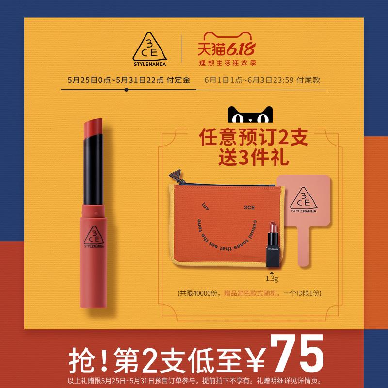 【618预售】3CE细管唇膏 哑光丝绒雾面烟管口红plain铁锈红图片