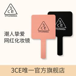 【官方正品】3CE正装大尺寸手持化妆镜 方形手拿镜网红ins梳妆镜