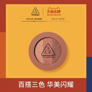 官方正品 3CE三色眼影 自然持久裸妆哑光珠光南瓜大地色韩国