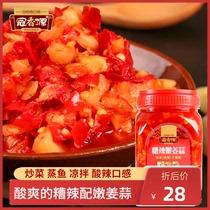 冠香源 糟辣嫩姜蒜1kg  贵州特产糟辣椒类调料酸辣手工自制包邮