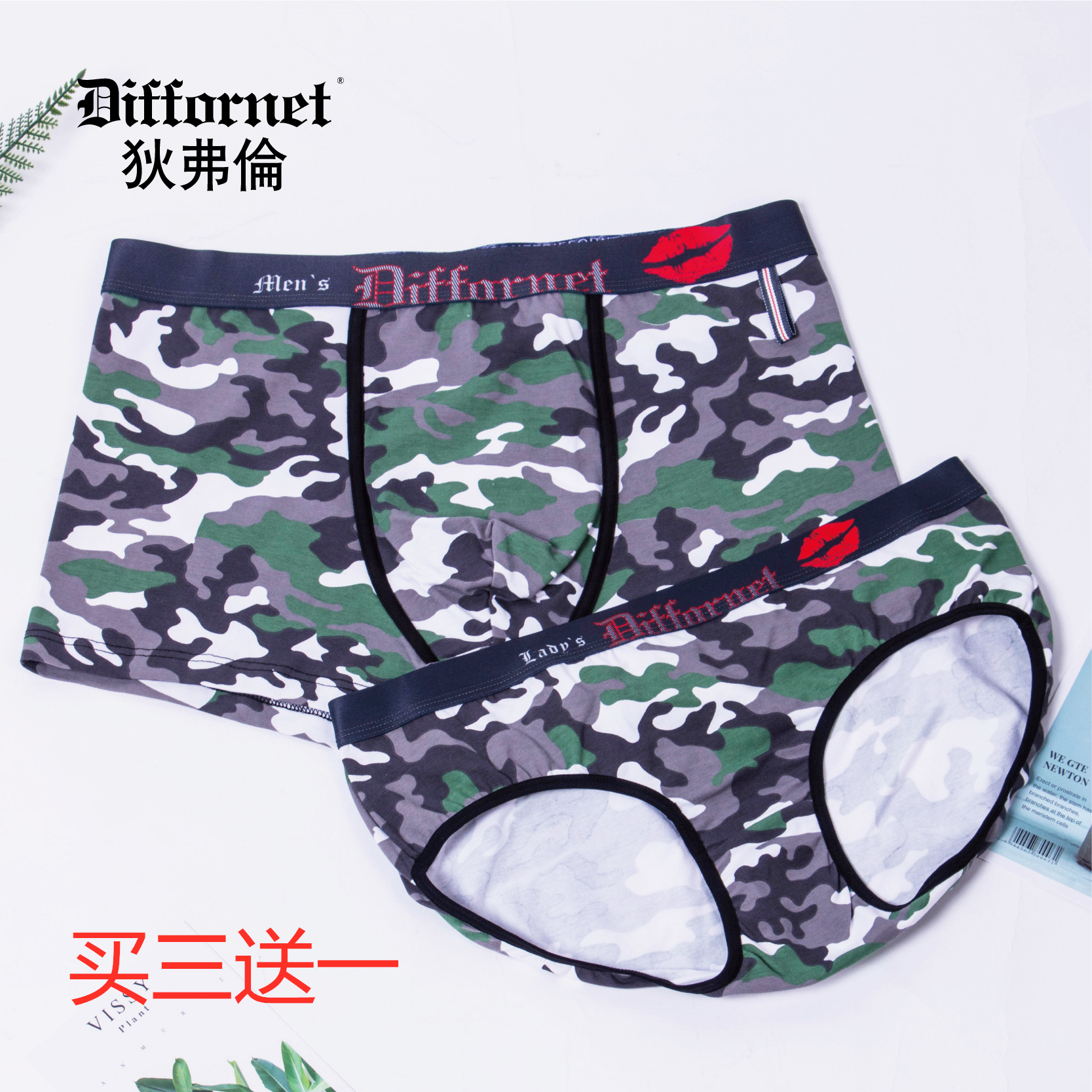 Divalent couple panties modal cotton lovely print sexy adult mens boxer womens briefs
